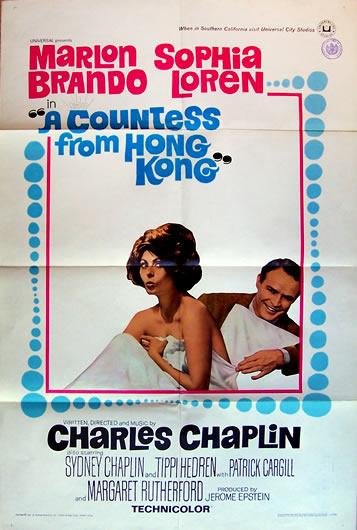 countess-from-hong-kong-us-1-sheet_2