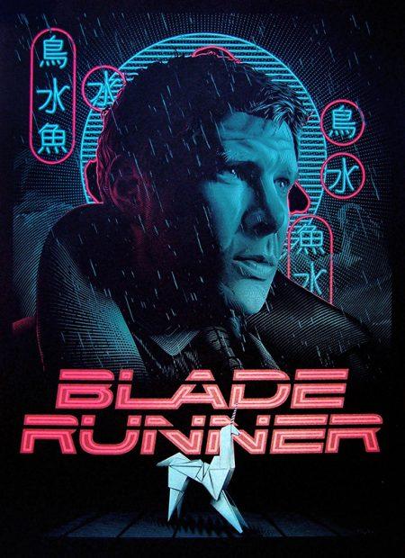 blade-runner-serigraphieok