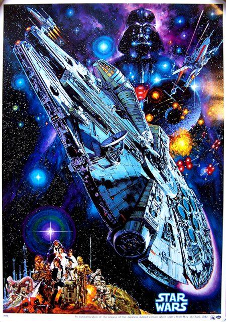 star wars japonaiseok