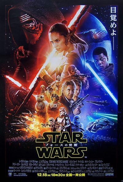 star wars force awaken japonaiseok