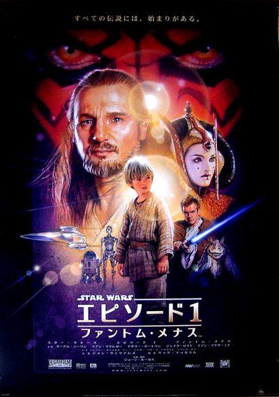 star wars the phantom menace japonaiseok