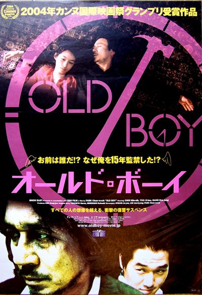 old boy japonaiseok