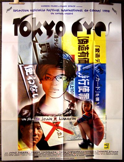 tokyo eyes 120x160ok